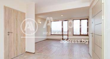 Тристаен апартамент, Варна, м-ст Траката, 513957, Снимка 1
