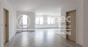 Многостаен апартамент, Варна, Идеален център, 503958, Снимка 1