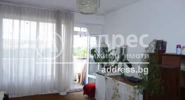 Двустаен апартамент, Разград, Орел, 520958, Снимка 1