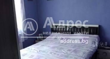 Тристаен апартамент, Благоевград, Еленово, 521958, Снимка 1