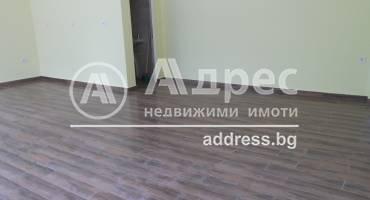 Магазин, Сливен, Център, 451960, Снимка 3