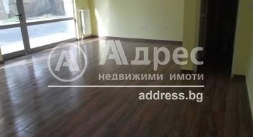 Магазин, Сливен, Център, 451960, Снимка 4