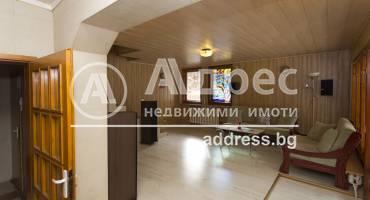 Къща/Вила, София, Симеоново, 301962, Снимка 2