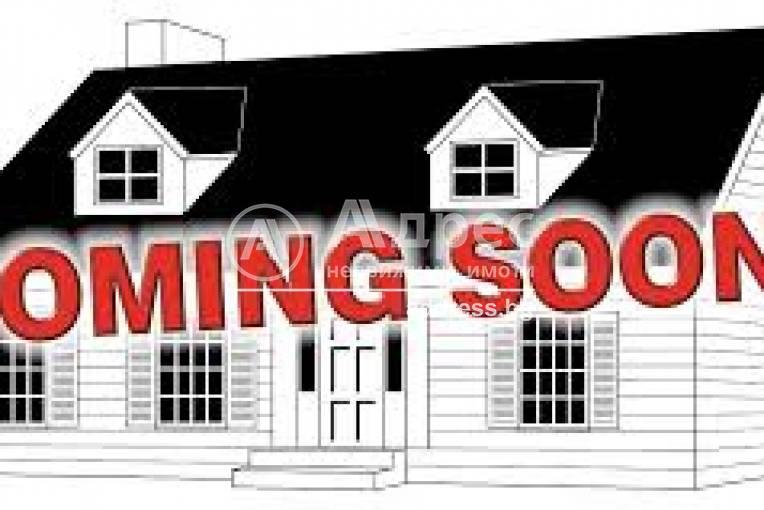 Къща/Вила, София, Симеоново, 301962, Снимка 1