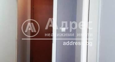 Офис, Благоевград, Център, 454962, Снимка 1