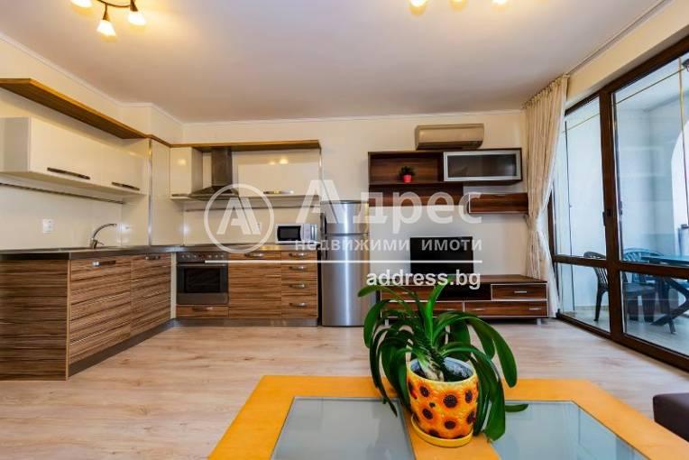 Тристаен апартамент, Равда, 477962, Снимка 2