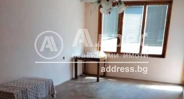 Тристаен апартамент, Сливен, Даме Груев, 499962, Снимка 1
