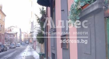 Къща/Вила, София, Център, 144963, Снимка 1