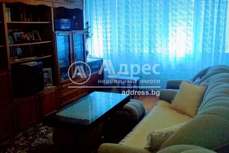 Тристаен апартамент, Благоевград, Широк център, 490963, Снимка 1