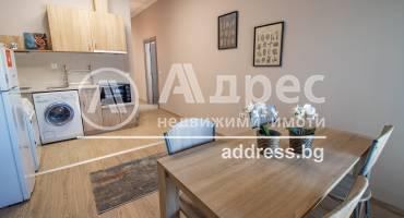 Тристаен апартамент, София, Студентски град, 515963, Снимка 1