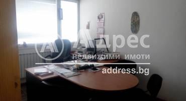 Офис, Пазарджик, Център, 268964, Снимка 2