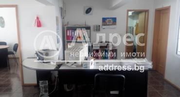 Офис, Пазарджик, Център, 268964, Снимка 5