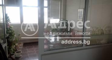 Офис, Пазарджик, Център, 268964, Снимка 6