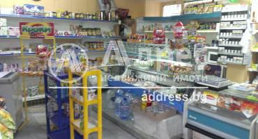 Магазин, Плевен, 9-ти квартал, 494964, Снимка 1