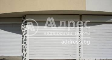 Тристаен апартамент, Благоевград, Баларбаши, 228965, Снимка 1