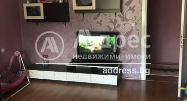 Тристаен апартамент, Хасково, Македонски, 489965, Снимка 2