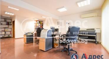 Офис, Пловдив, Христо Смирненски, 494965, Снимка 1