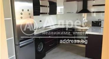 Тристаен апартамент, Хасково, Център, 407966, Снимка 1