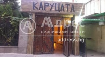 Магазин, Плевен, Идеален център, 456967, Снимка 1