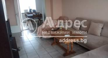 Тристаен апартамент, Сливен, Дружба, 523967, Снимка 1