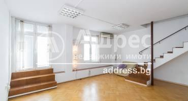 Тристаен апартамент, Варна, Идеален център, 515969, Снимка 1