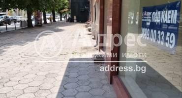 Магазин, Плевен, Идеален център, 520969, Снимка 1