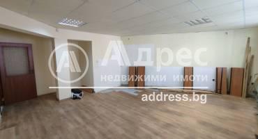 Офис, Варна, Гръцка махала, 524969, Снимка 1