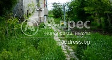 Къща/Вила, Недялско, 184970, Снимка 3
