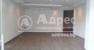 Магазин, Пазарджик, Център, 269970, Снимка 1