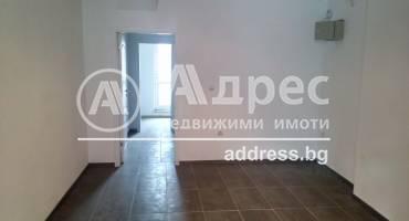 Магазин, Пазарджик, Център, 269970, Снимка 2