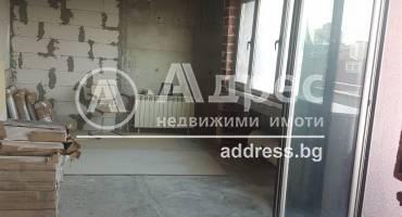 Тристаен апартамент, Благоевград, Център, 498970, Снимка 1