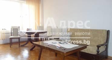 Двустаен апартамент, Разград, Освобождение, 483972, Снимка 1