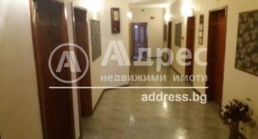 Офис, Благоевград, Център, 520972, Снимка 1