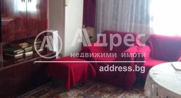 Тристаен апартамент, Ямбол, Георги Бенковски, 411973, Снимка 1