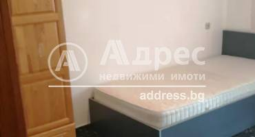 Тристаен апартамент, Благоевград, Освобождение, 51973, Снимка 8