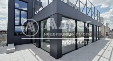 Офис, София, Център, 457974, Снимка 1