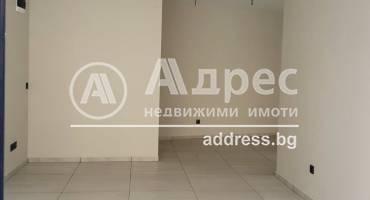 Магазин, Благоевград, Център, 488975, Снимка 1