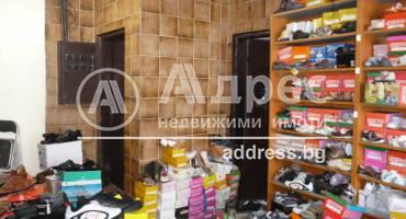 Магазин, Балчик, Център, 225976, Снимка 2