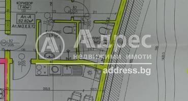 Тристаен апартамент, Плевен, Център, 495977, Снимка 1