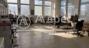 Офис, Велико Търново, Индустриална зона Запад, 500978, Снимка 1