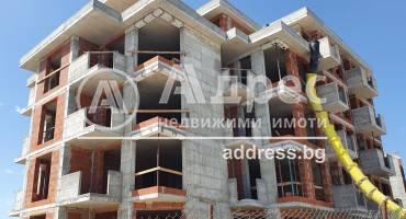 Тристаен апартамент, Варна, Левски, 515978, Снимка 1