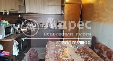 Тристаен апартамент, Плевен, Сторгозия, 523978, Снимка 1