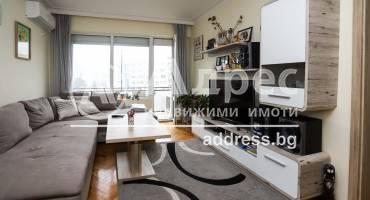 Тристаен апартамент, София, Хаджи Димитър, 524978, Снимка 1