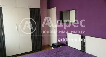 Тристаен апартамент, Пловдив, Христо Смирненски, 514979, Снимка 1