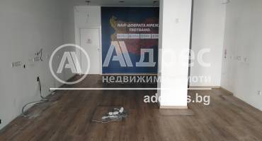 Магазин, Бургас, Възраждане, 523979, Снимка 1