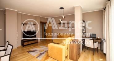 Тристаен апартамент, София, Симеоново, 513981