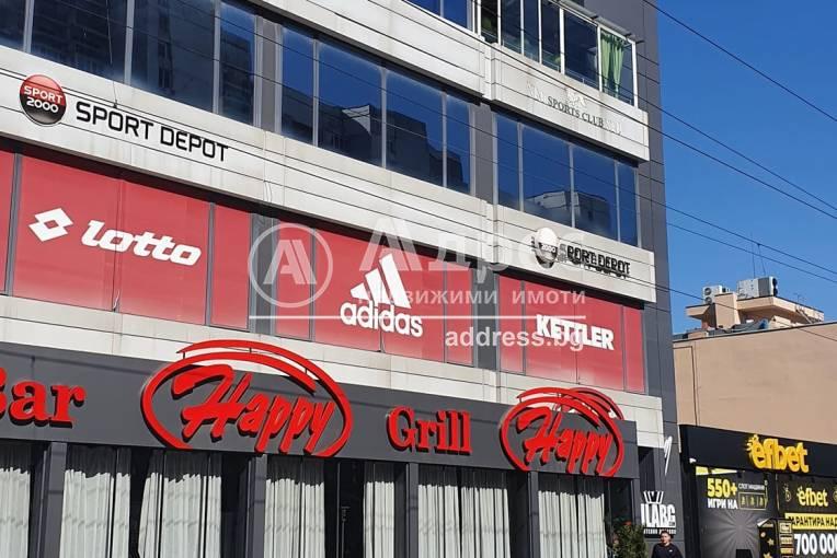 Офис, София, Люлин 7, 277982, Снимка 1