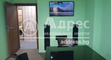 Многостаен апартамент, Велико Търново, Широк център, 339982, Снимка 1