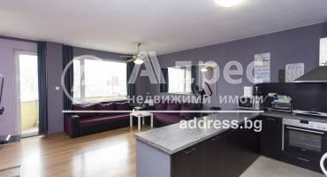 Многостаен апартамент, София, Витоша, 518982