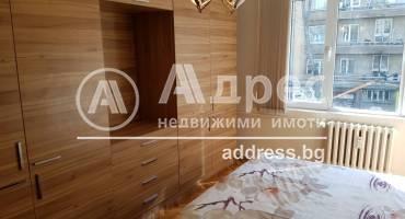 Тристаен апартамент, София, Център, 466983, Снимка 10